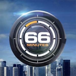 Emission 66 minutes longboard skate 2016